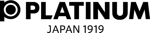 プラチナ万年筆株式会社