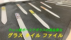 株式会社新朝日コーポレーション