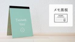 日本理化学工業株式会社