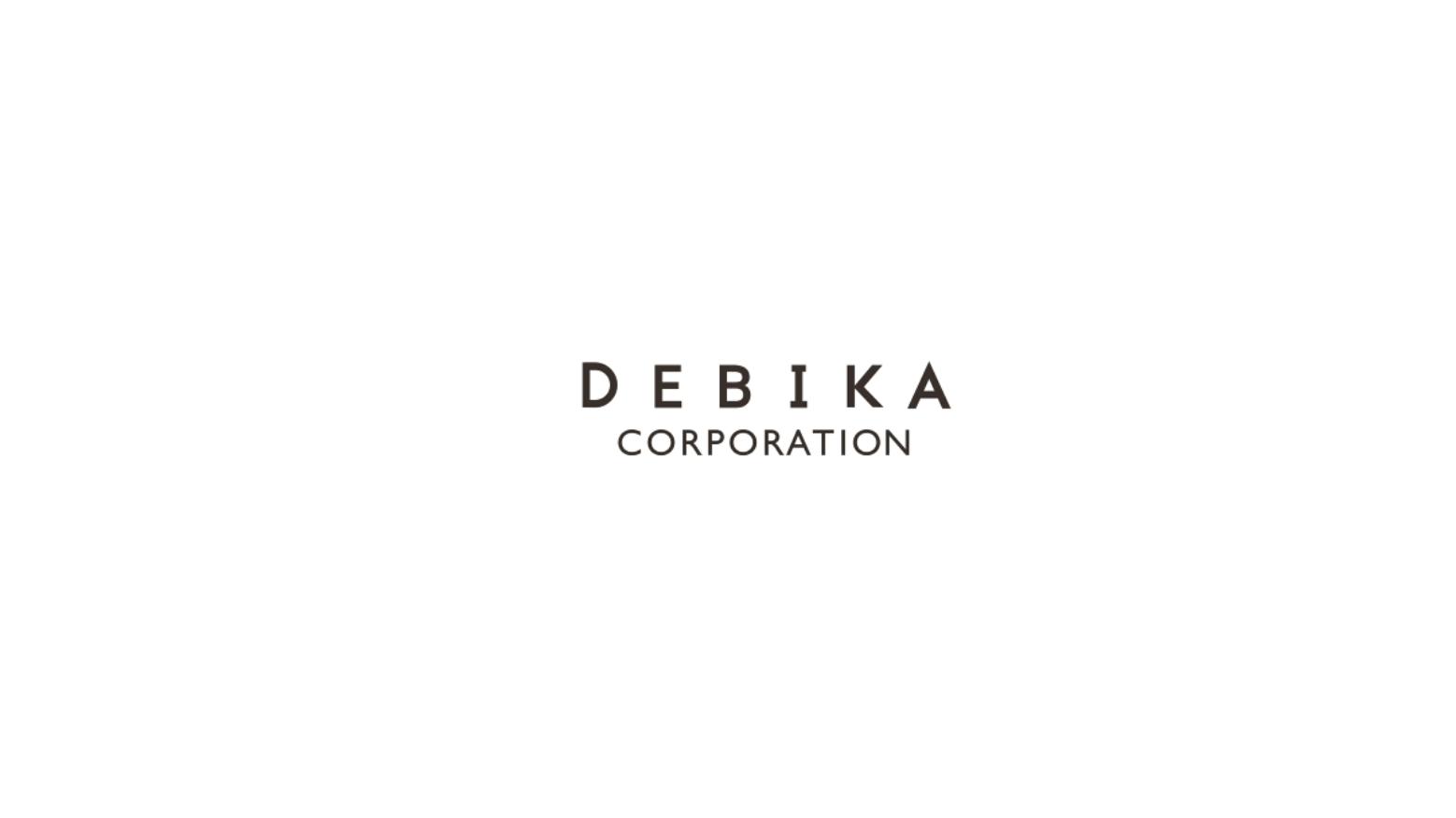 株式会社デビカ